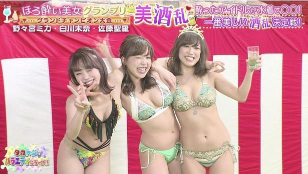 """【写真を見る】""""体は100点""""野々宮ミカら3人のグラドルを水着でプロポーションチェック!"""