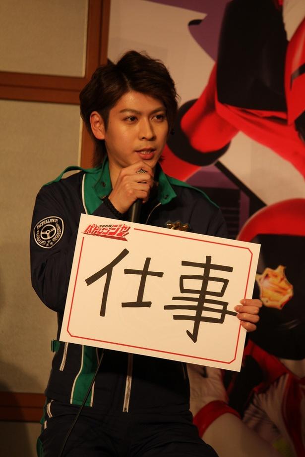 パトレン2号/陽川咲也を演じる横山涼は「宝は仕事。自分が演じた役は、自分にしか演じられなかった役だと思っています」