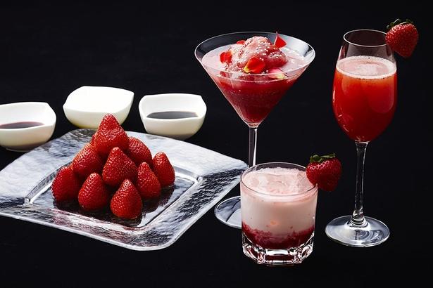 「ストロベリーカクテルフェア」では、「ストロベリー&シャンパン」(2376円)や「ストロベリーピラミッド」(2851円)など4種のカクテルを展開