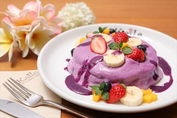ハワイアンカフェレストラン「カフェ・カイラ」に、タロイモを使用した「タロイモパンケーキ」(税抜1670円)が登場