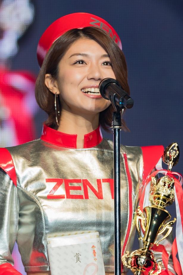 大賞を受賞した藤木由貴(ZENTsweeties)