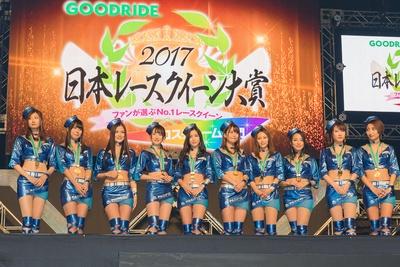 コスチューム部門グランプリを獲得したpacific fairies