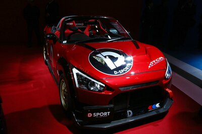 コンセプトカー in 東京オートサロン2018  ダイハツ「COPEN XPLAY D-SPORT RACING コンセプト」 8/38