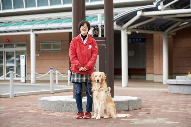訓練士の楠 紗代子さん/公益財団法人関西盲導犬協会