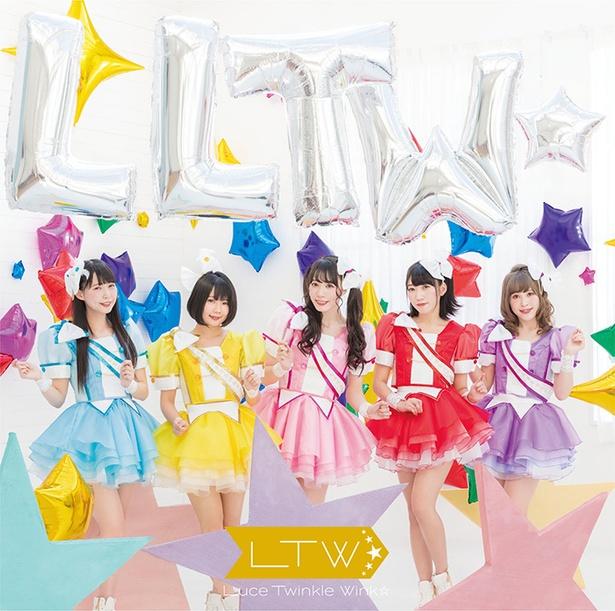 【写真を見る】楽曲だけでなく、ライブパフォーマンスも魅力的なルーチェ。1月14日に大阪(OSAKA MUSE)、同月20日に神奈川(川崎CLUB CITTA')で単独ライブを開催