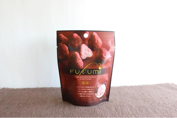 【写真を見る】フリーズドライの苺にホワイトチョコレートを含浸した「福味 -FUKUMI-」(50g 税抜450円)