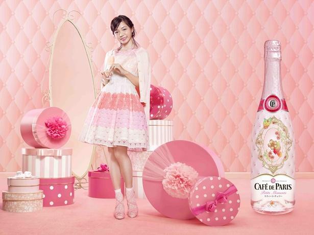 日本限定!ピンク色のスパークリングワインが 「カフェ・ド・パリ」から新発売
