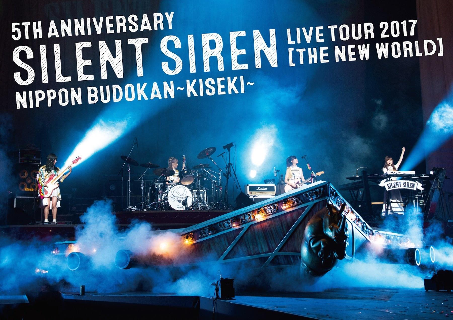 "SILENT SIREN、""新世界""ツアーファイナルの日本武道館ライブを映像化!"