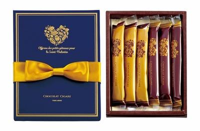 「ショコラシガール」(1620円~)は、大定番のシガールがチョコを纏ったバレンタイン限定商品