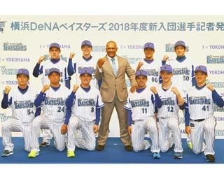 横浜DeNAベイスターズの2018年度新人選手たち(中央はラミレス監督)