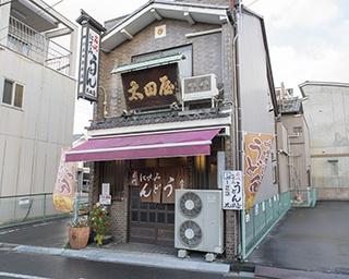 細長い店構えの「太田屋本店」。向かって左側が駐車スペースになっている