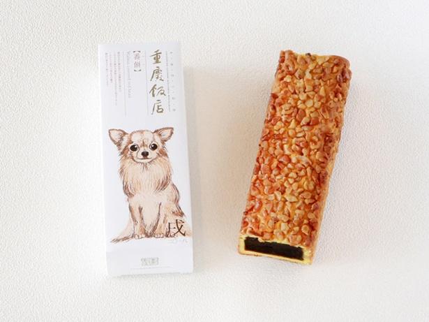 【写真を見る】かわいいイヌが描かれた「干支番餅」(918円)