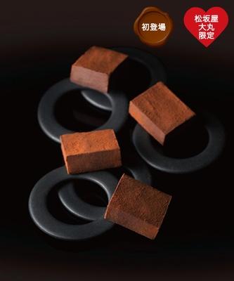「イアン バーネット」の「ベルベットトリュフ ダークサオトメ」(6個入り 3996円)
