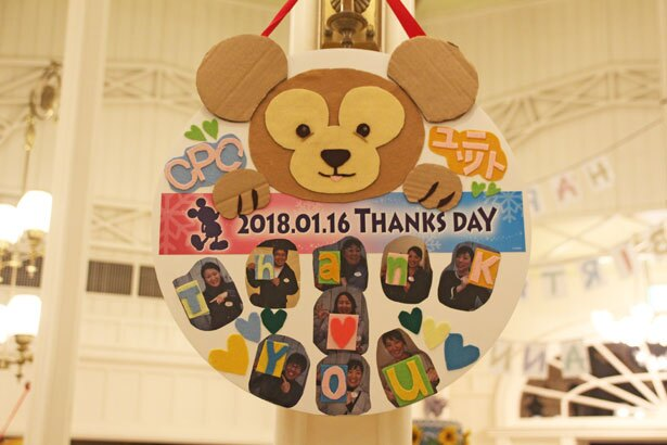 パーク内の随所に、感謝の気持ちを伝える手作りのボードが飾られた