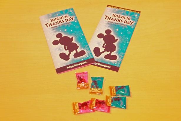 「サンクスデー」で配布されたパンフレットとキャンディー