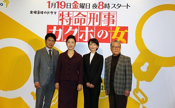 「カクホの女」会見に登壇した(左から)高橋克典、名取裕子、麻生祐未、伊東四朗