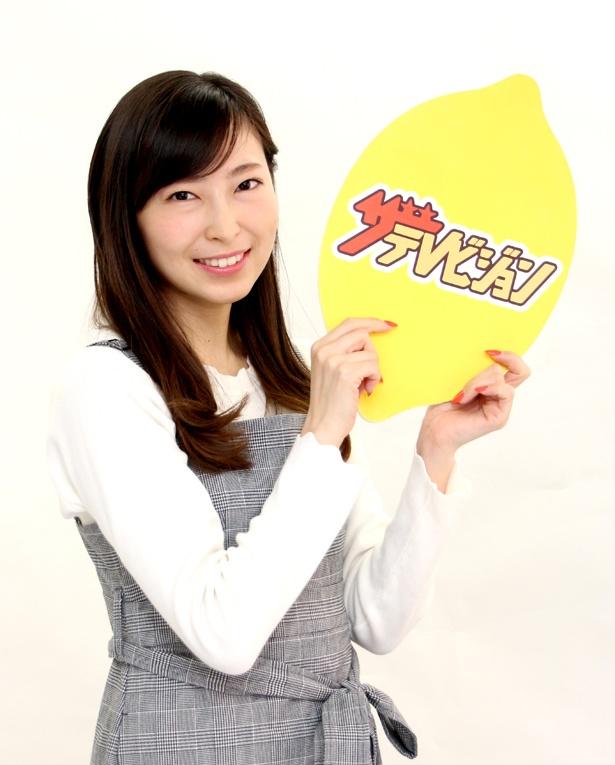 2月5日(月)から大矢真那の新レギュラー番組「大矢真那のまさナビ」がチバテレでスタート