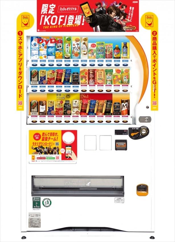 竹達彩奈さんの声でしゃべる自販機に反響(画像はイメージ)