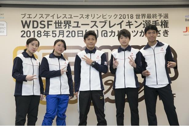 世界選手権日本代表メンバー(左から)Uruha、Ram、Shigekix、Shoya、Riku