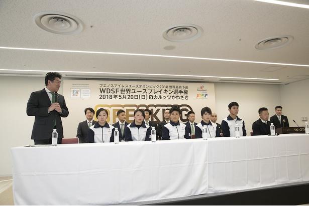 選手達にエールを送る、福田紀彦川崎市長