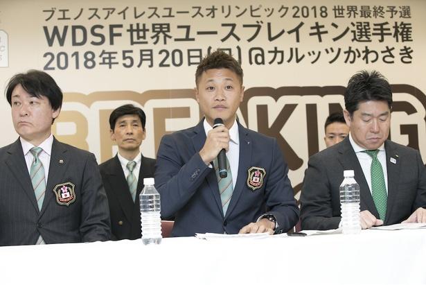 競技方式について説明をするJDSFブレイクダンス部 部長 石川勝之(Katsu1)氏
