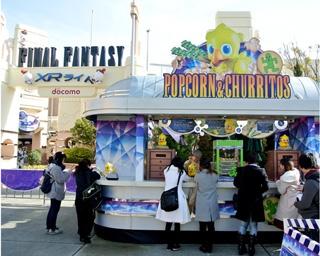 【USJ】ファイナルファンタジーの世界にダイブ!ユニバーサル・クールジャパンに史上初コンテンツがスゴイ!