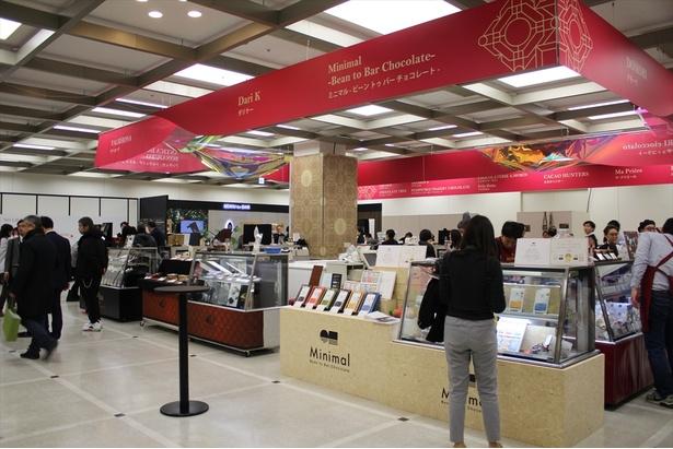 東京「サロン・デュ・ショコラ2018」が開催