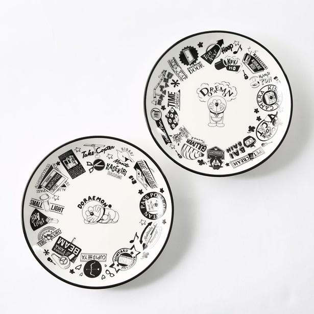 モノクロでインテリアを統一している人におすすめ「お皿」(各税抜300円)