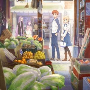 アニメ「衛宮さんちの今日のごはん」のPV&配信情報が公開!