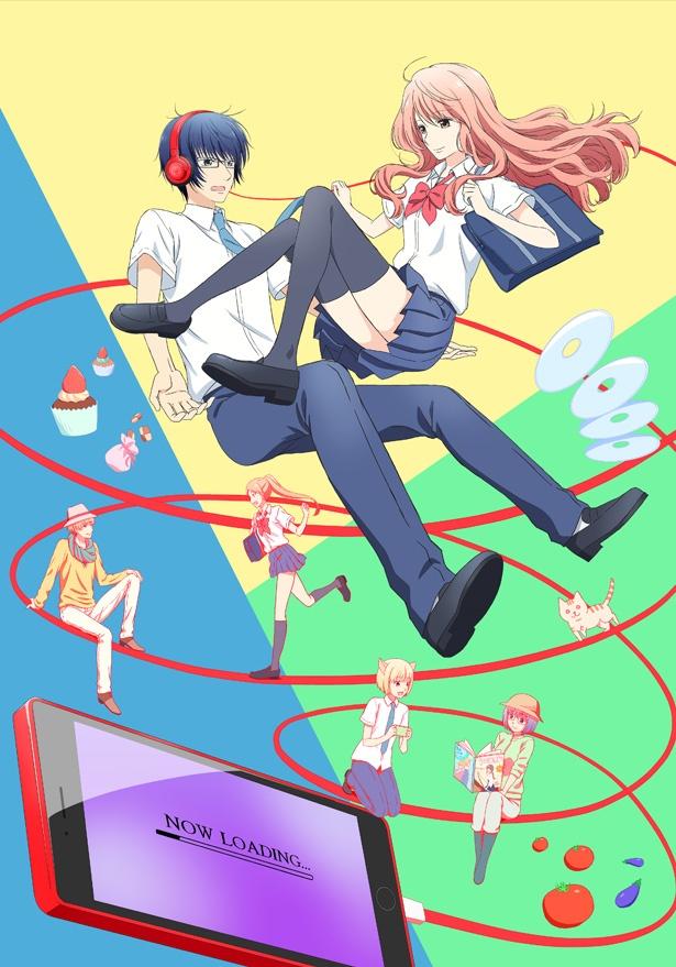 TVアニメ「3D彼女 リアルガール」の放送局情報が解禁! キービジュアルなども公開に!