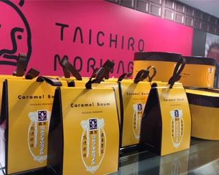 編集部ナカジがあべのハルカス近鉄本店「ショコラ コレクション 2018」の試食会に行ってきた!