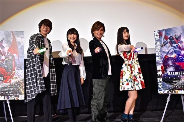『劇場版 マジンガーZ / INFINITY』の応援上映が開催!