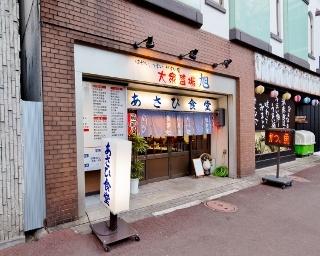 四日市一番街商店街の中でも、ひときわにぎわう人気店
