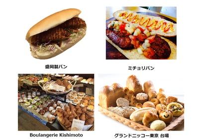 【写真を見る】岩手自慢の食材を使用した「盛岡製パン」、日本唯一のチョリパン専門店「ミチョリパン」など名店揃い!