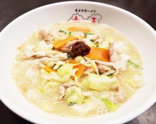 """野菜モリモリの""""ラブベジ麺""""が続々!!味の素と東海の人気ラーメン店が奇跡のコラボ!"""
