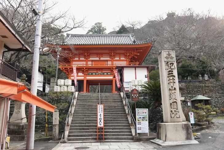 日本遺産・和歌の浦のおすすめドライブコース!