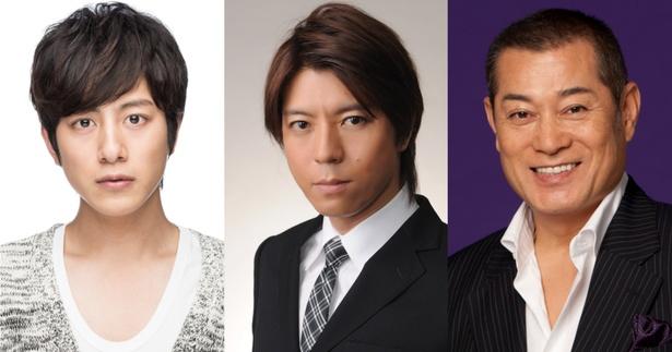 「魔界転生」に出演が決まった溝端淳平、上川隆也、松平健(写真左から)