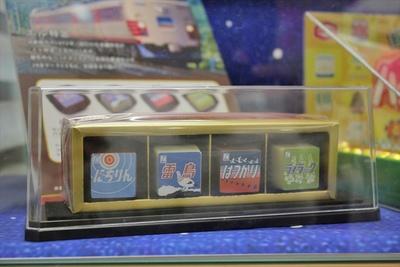 「エル特急ヘッドマークチョコレート」(1389円、税抜)