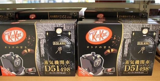 「キットカット ミニ オトナの甘さ 10枚 D51 498」(1000円、税抜)にはノリとハサミが不要のペーパークラフトが付属