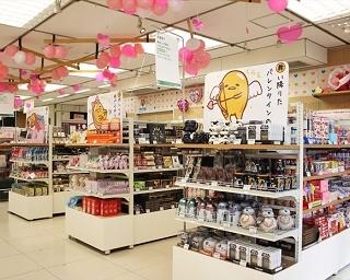 一味違うチョコならここ!東急ハンズ渋谷店のバレンタイン売り場を直撃調査