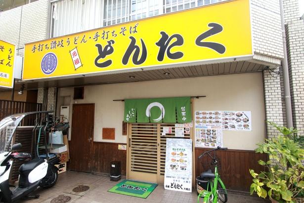 店周辺で働くサラリーマンを中心に、地元の人も足繁く通う老舗。駅から徒歩圏内とアクセスも良好だ