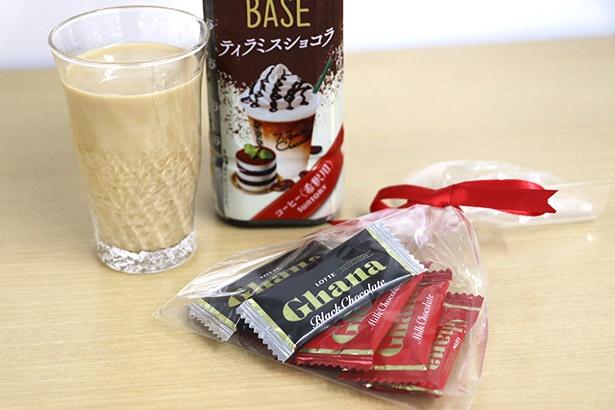 ロッテ「ガーナチョコレート」を使ったバレンタインレシピも試してみよう