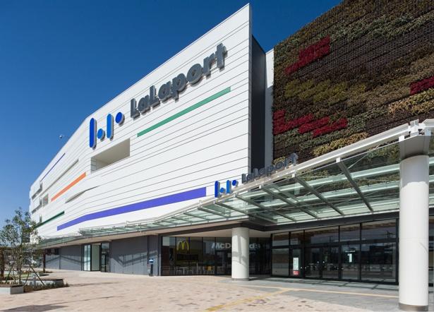 【写真を見る】敷地面積約15万2000平米と、東武東上線エリア最大級を誇るショッピングセンター、三井ショッピングパーク ららぽーと富士見