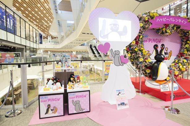 「ピングー」のアニメーションや、貴重な「ピングー」コレクションを展示したコーナーも!
