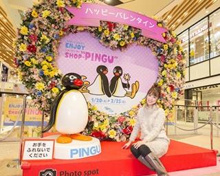 「ピングー」がららぽーと富士見をジャック!? 氷を使わないスケート広場も登場