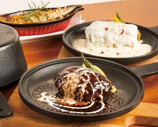 特別注文の鉄皿で作り上げる絶品洋食!東京・港区の人気ビストロが横浜に進出