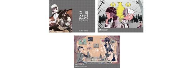 2017年冬コミケ93 KADOKAWAブースにて販売された「文豪ストレイドッグス」「ようこそ実力至上主義の教室へ」等のグッズが通販サイト「ebten(エビテン)」にていよいよ予約販売開始!