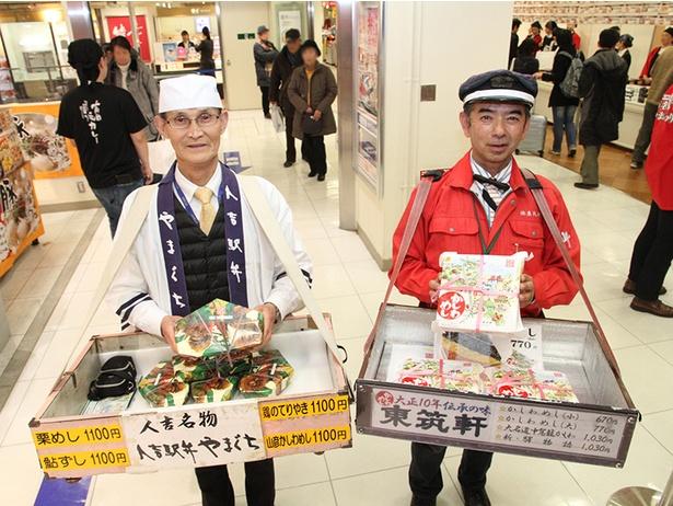 熊本・JR人吉駅の菖蒲さんと福岡・JR折尾駅の小南さんが登場