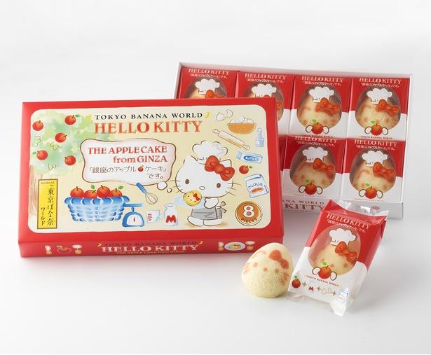 東京ばな奈とハローキティが初コラボした「『銀座のアップルケーキ』です。」