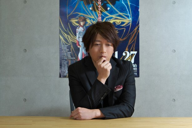 「宇宙戦艦ヤマト2202」第四章、小野大輔インタビュー「大きな愛を感じていただければ」